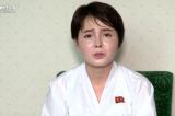 Lim Ji-hyun