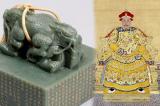 Cổ hi thiên tử chi bảo: Lời tự vấn khắc trên ngọc tỷ của hoàng đế Càn Long khi về già