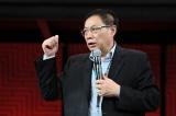 Toà án Trung Quốc phạt triệu phú Nhậm Chí Cường 18 năm tù