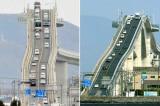Cầu Eshima Ohashi, Ejima Ohashi