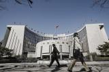 Trung Quốc: Nhiều ngân hàng bắt đầu kiểm soát các giao dịch tiền mặt lớn