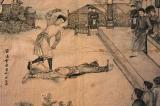 Cách các triều đại Việt Nam xử tội tham nhũng