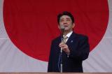 Nhật Bản tuyên bố tình trạng khẩn cấp ở 7 tỉnh thành