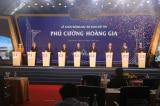 Dự án khu đô thị Phú Cường Hoàng Gia, Kiên Giang