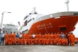 Tàu Hải Dương Địa Chất 8 của Trung Quốc.