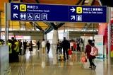 """Mỹ vẫn cảnh báo công dân nguy cơ bị """"bắt giữ tuỳ tiện"""" khi đến Trung Quốc"""