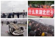 Thấy gì từ vụ đánh nhau giữa cảnh sát và người dân Hồ Bắc – Giang Tây?