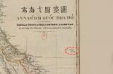 Những sử liệu Tây phương minh chứng chủ quyền của Việt Nam tại quần đảo Hoàng Sa và Trường Sa từ thời Pháp thuộc