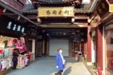 Người Thượng Hải: Dịch bệnh có vẻ vẫn nghiêm trọng, giá cả leo thang
