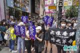 Freedom House vinh danh người biểu tình Hồng Kông với Giải thưởng Tự do