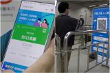 Trung Quốc muốn sử dụng hệ thống truy dấu COVID-19 để giám sát công dân
