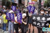 Người dân Hồng Kông tập trung biểu tình tại khu mua sắm sầm uất tại Vịnh Đồng La hôm 24/5.