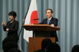 Ông Suga chính thức được quốc hội bầu làm thủ tướng Nhật
