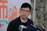 La Quán Thông: Hoàng Chi Phong bị biệt giam, đối diện nguy hiểm