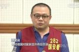 """Trung Quốc đưa công dân Đài Loan lên """"thú tội"""" trên truyền hình"""