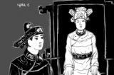 Cuộc tranh giành ngôi Vua của 10 hoàng tử nhà Tiền Lê