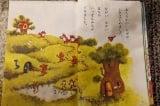 Nên đưa ngữ liệu gì vào sách giáo khoa Tiếng Việt?