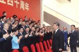 Ông Tập kêu gọi hợp tác quốc tế trong bối cảnh 'chủ nghĩa đơn phương gia tăng'