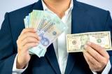 Dự toán nợ công năm 2021 lên đến 4 triệu tỷ đồng